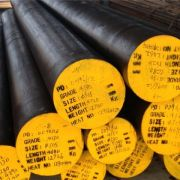 JUAL STEEL ROUND BAR